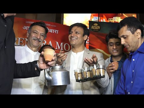PM Narendra Modi biopic: Vivek Oberoi serves tea at premiere