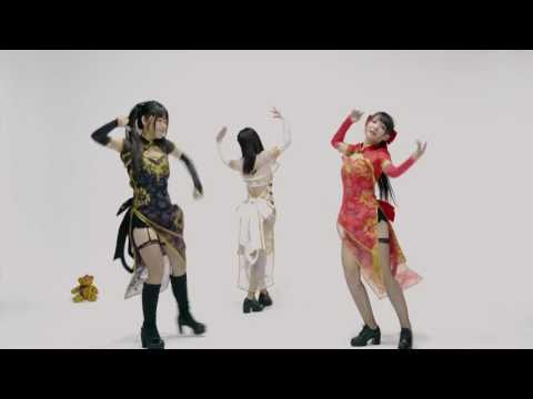 Garnidelia - Gokuraku Jodo, J- Pop