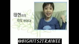 TXT Member PreDebut #Yeonjun #Soobin #Taehyun #Beomgyu #Huening
