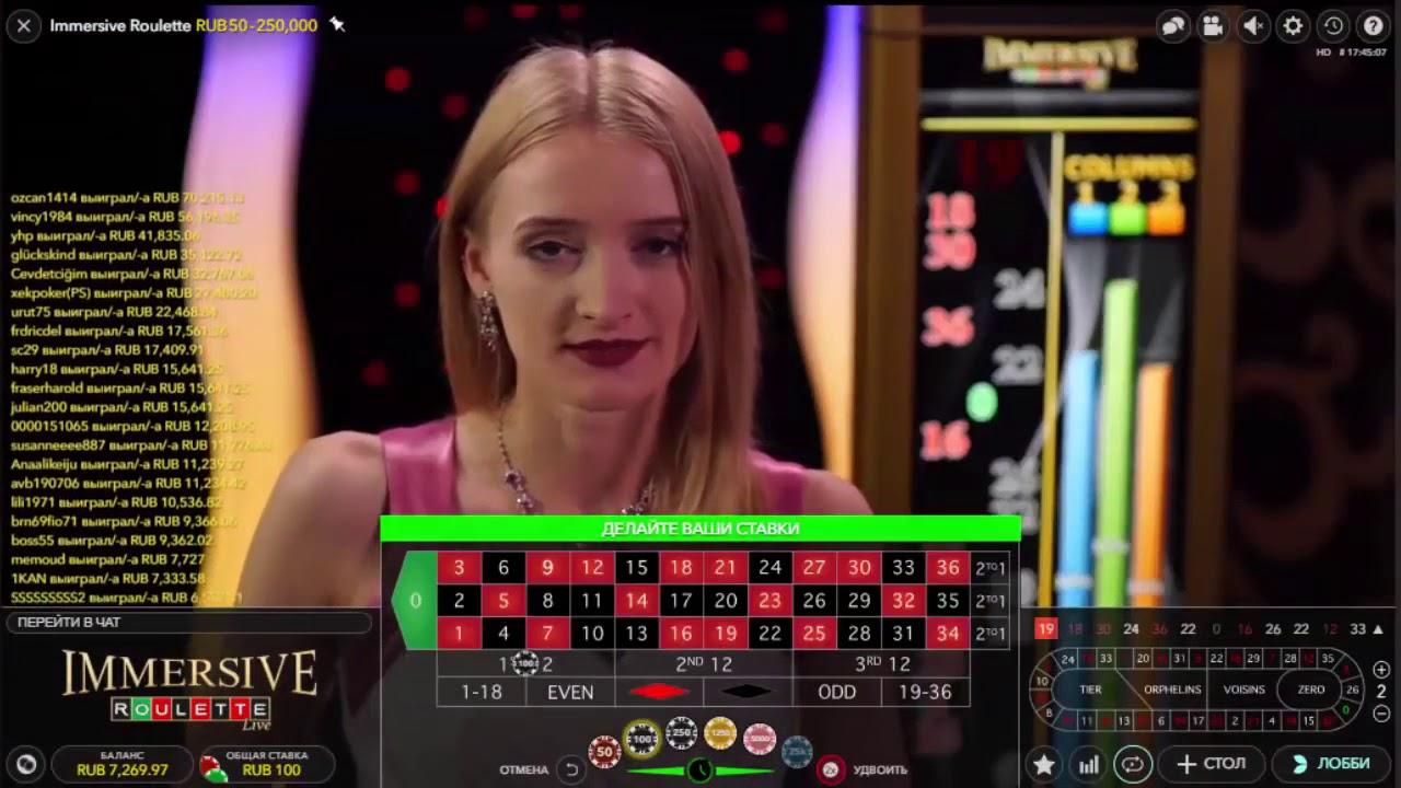Онлайн казино видео как заработать найти русскую рулетки онлайн