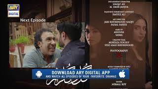 Gul-o-Gulzar | Episode 10 | Teaser | Top Pakistani Drama