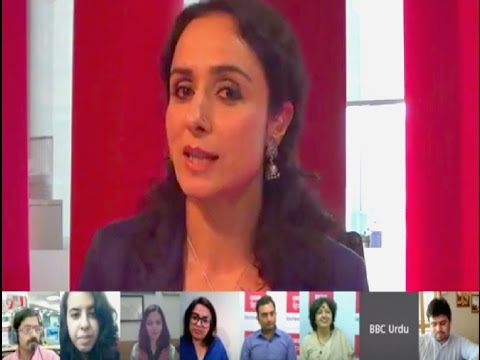 BBC Urdu Google Hangouts are on. teaser.