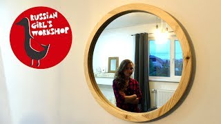 Round wooden frame for a mirror DIY Video
