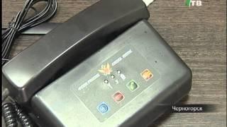 электронные браслеты прикрепили 35 осужденным Хакасии