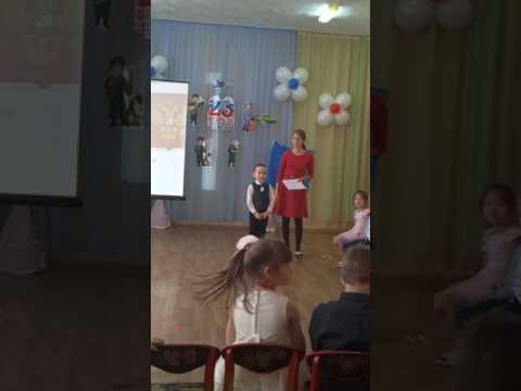 """Стихотворение Георгий Ладонщиков """"С добрым Утром"""""""