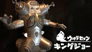 ウルトラセブン屈指のパワー系ロボ。 あのわれ等がセブンをねじ伏せたシーンは衝撃的でした。 しかも関西ロケ。 アンヌ隊員に会いたかったなぁ(笑)