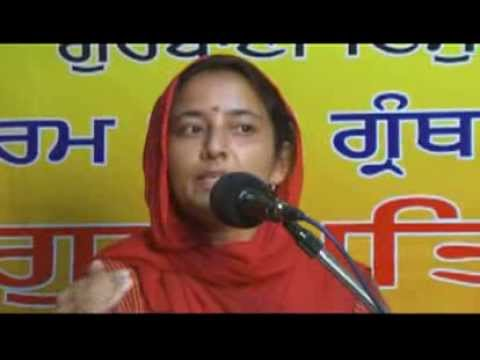 How To Attract Youngsters Towards Gurbani - By Mrs. Raminder Kaur (Part One)