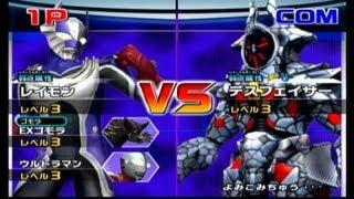 大怪獣バトル ウルトラコロシアム - vs 電脳魔神 デスフェイサー thumbnail