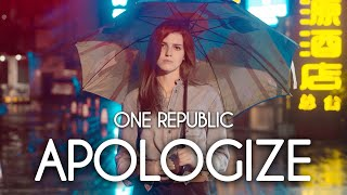 �������� ���� ONE REPUBLIC - APOLOGIZE ( Asammuell кавер ) ������