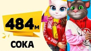 Coka sukhe Ft. Talking Tom | haye ni Tera Koka Koka Koka new song | Smarty Himanshu