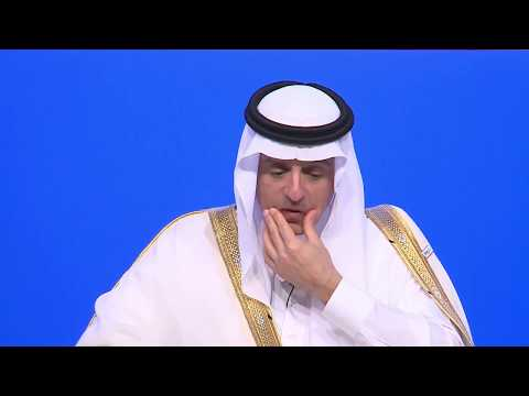 MED 2017 - A View from Saudi Arabia with Adel AL-JUBEIR