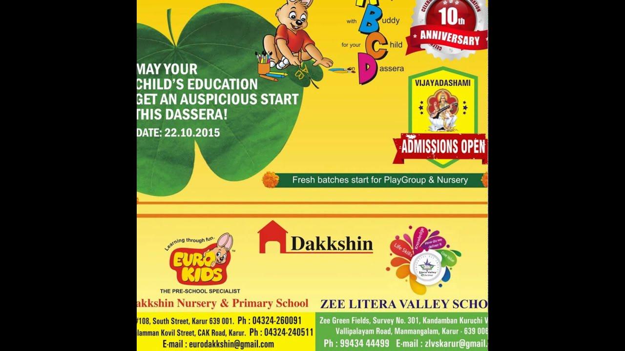 கரர Euro Kids Dakksin Zee Litera Valley School