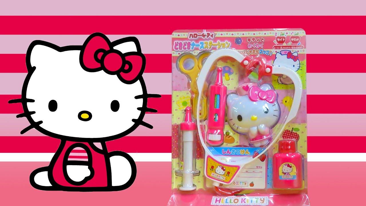 Popular Wallpaper Hello Kitty Nurse - maxresdefault  Snapshot_553770.jpg