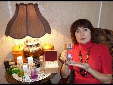 Аромат. Ароматы от Lambre - это высококласснный французский парфюм.