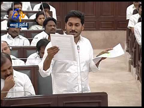 Heated Arguments On River Linkage & Tenders Of 'Pattiseema' In Assembly