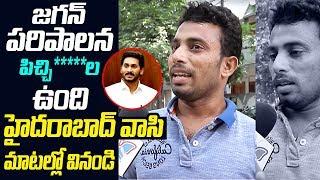 Telangana Public Comments On Ys Jagan Administration As Tuglak Ruling | Myra Media