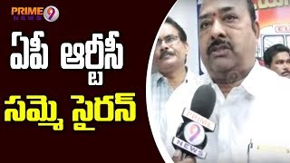 APSRTC Union JAC calls for Indefinite Strike From June 13th | Prime9 ...