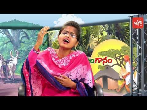 Koduka Srikanth Chary Song By Telangana Folk Singer Sowmya | Folk Songs Latest | YOYO TV Channel