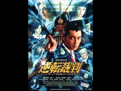 Gyakuten Saiban (逆転裁判) (Ace Attorney) - Film Trailer [Subbed] from YouTube · Duration:  1 minutes 32 seconds