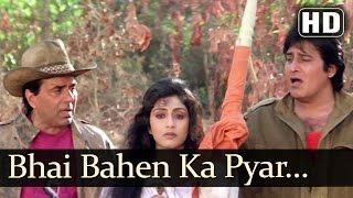 bhai-bahen-ka-pyar-part-ii-farishtay-1991-songs-dharmendra-vinod-khanna-bappi-lahiri-hits