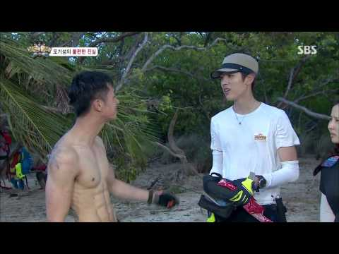 The law of the Jungle(정글의법칙) Ep.72 #3(6)