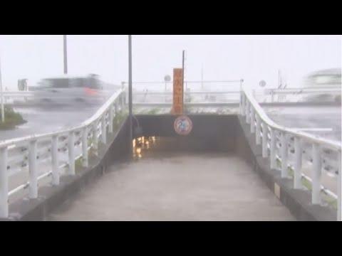 RAW: Deadly typhoon Phanfone hits Japan