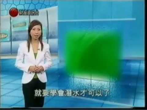 PSAI China 2009 Diving at Qiandaohu by Cable TV Part 1
