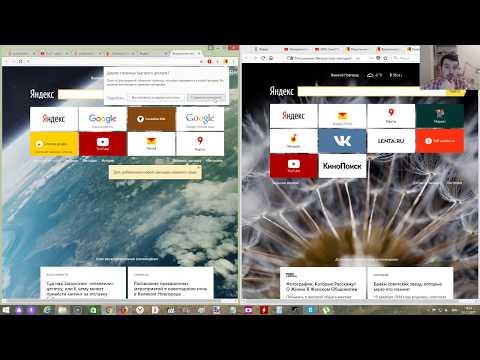 Как установить яндекс закладки в Google Chrome и др. браузеры