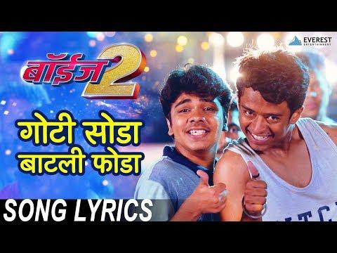 Goti Soda Batli Foda Song (Lyrics) - Boyz 2 | New Marathi Movies 2018 | Sumant Shinde