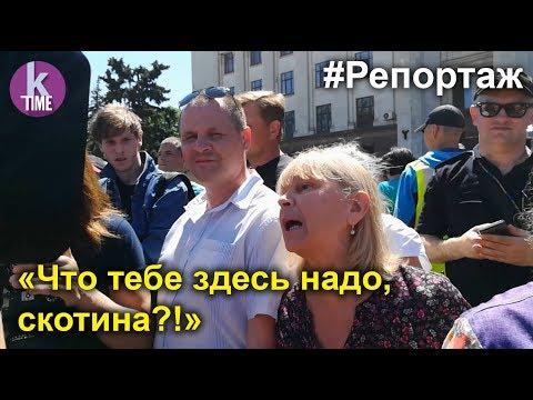 'Правый сектор' жестко встретили под Домом профсоюзов в Одессе