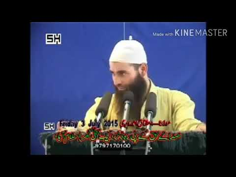 FUNNY SPEECH OF MUSHTAQ VEERI AND ABOUT EARTHQUAKE.