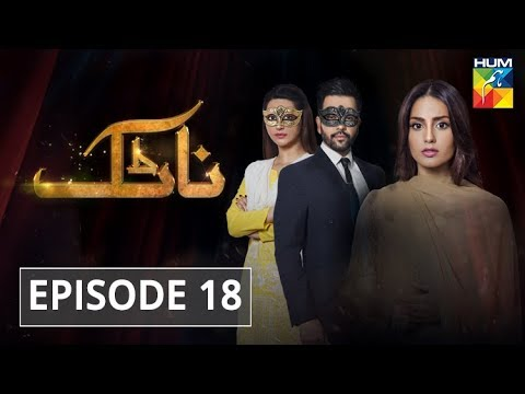 Natak Episode #18 HUM TV Drama