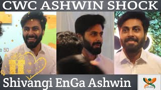 Cook With Comali Ashwin Shock | Shivangi Missing | New Exclusive Video | GA ENTERTAINMENT