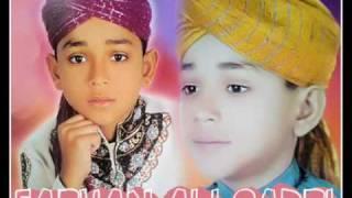 farhan ali qadri Data meray data thumbnail