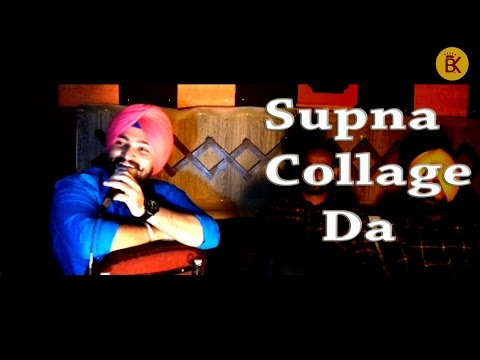 Supna College Da | Saaheb Inder | Being King Studioz | Studio Jamming
