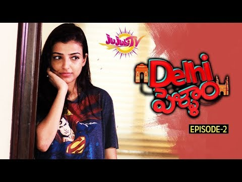 Delhi Pellam - New Comedy Web Series - Epsiode #2 || Anchor Suma || Jujubi TV