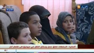 دفاع : الارهابيان شقيقان يسلمان نفسيهما بجيجل تلبية لنداء والدتهما
