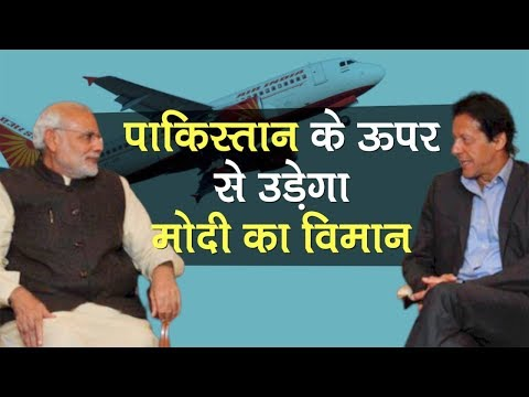 Pakistan allows PM Modi's aircraft to fly over its airspace to Bishkek, Kyrgyzstan