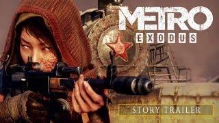 ИГРА Metro Exodus - Story Trailer НА РУССКОМ