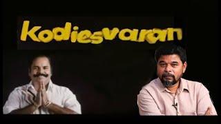 KODIESVARAN  (1999)  -   திரைக்குவராத பிரம்மாண்ட படம்.