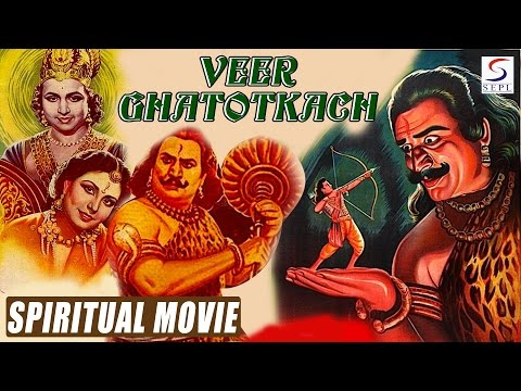Veer Ghatokach | Biopic Of Ghatotkach | 1949 | HD