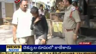 Telugu News - Jagityal Police Attacks On Young Boy Issue In Assembly (TV5)