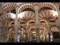 #5/2 Кордоба: Мечеть и церковь - два в одном!