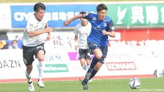 カターレ富山vsFC岐阜 J3リーグ 第6節