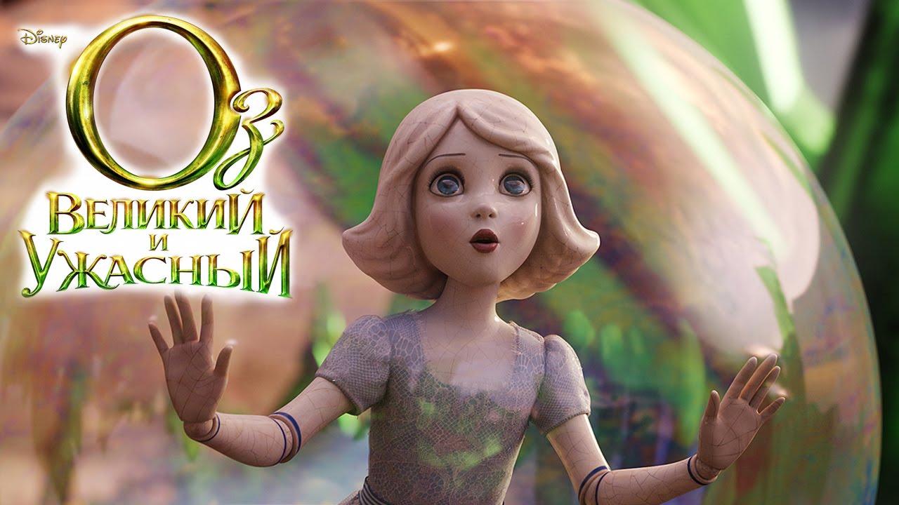 Куклы в магазине mytoys. Ru это высокое качество по низким ценам. ➤ быстрая и бережная доставка по москве и всей россии. ➤ игрушки с гарантией.