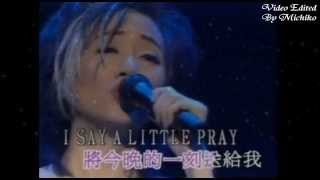 Video 朦朧夜雨裡 。Moong Loong Ye Yue Looi 。In The Hazy Rainy Night 。梅艷芳。Cover download MP3, 3GP, MP4, WEBM, AVI, FLV Oktober 2017
