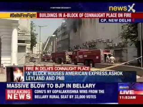 Fire break out at Connaught place, no casualty