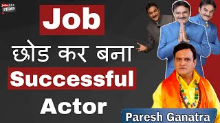 How to choose right job in films | Paresh Ganatra Interview | #FilmyFunday | Joinfilms