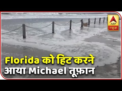 Master Stroke: Hurricane Michael Arrives Near Coastal Areas Of Florida, America | ABP News