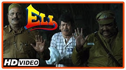 eli tamil movie comedy